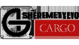 Шереметьего Cargo